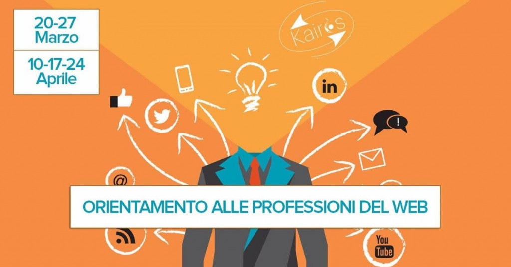Orientamento alle professioni del Web (Marketing): il Web Analyst